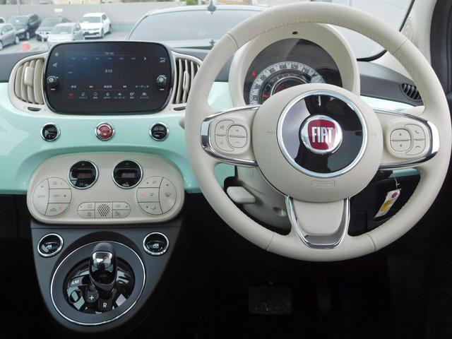 ツインエア ラウンジ 新車保証継承 新Uコネクト ETC(6枚目)