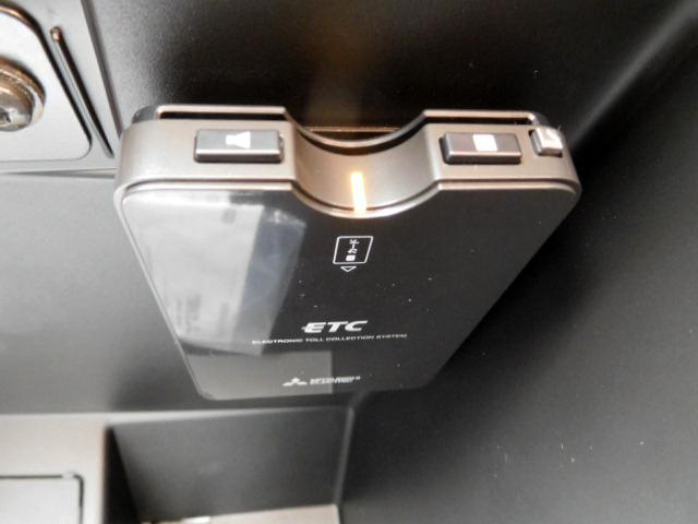 ツインエア ラウンジ 新車保証継承 新Uコネクト ETC(12枚目)