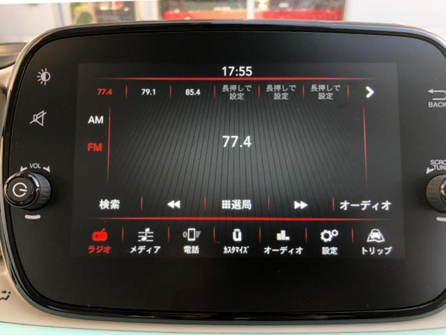ツインエア ラウンジ 新車保証継承 新Uコネクト ETC(8枚目)