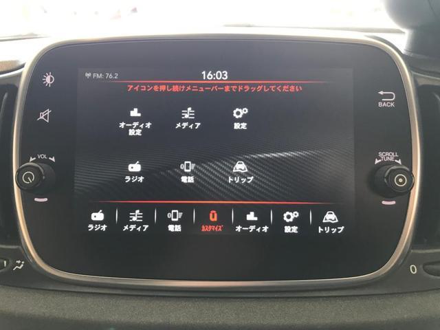 コンペティツィオーネ 5速MT 新車保証継承 カーボンシート(7枚目)