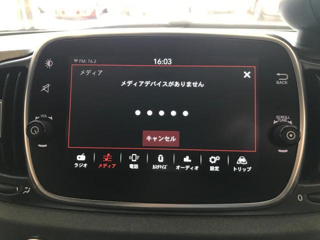 コンペティツィオーネ 5速MT 新車保証継承 カーボンシート(8枚目)