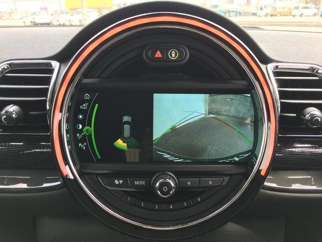 バックカメラ&PDCを装備車!障害物が近づくと電子音で障害物までの距離を知らせてくれます。運転に不慣れな方もご安心下さい!
