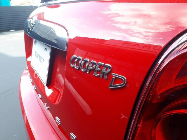 最新モデルのデモカーから人気のMINI・クラブマン・クロスオーバーまで認定中古車100台! インターネットに掲載が間に合わない車両も多数ございます!