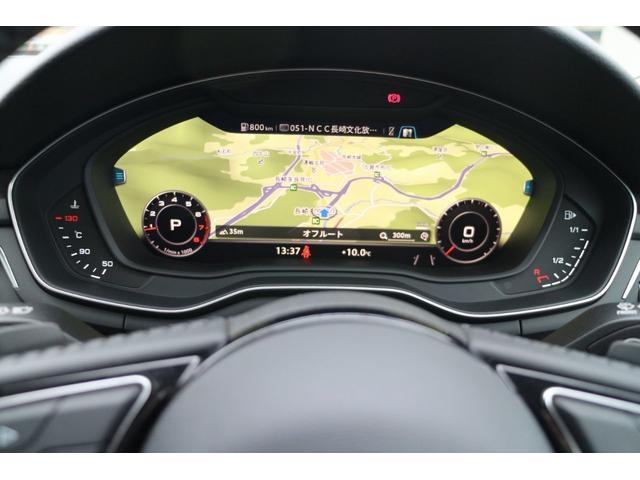お好みのマップの使用で快適なドライブをお楽しみ下さい。