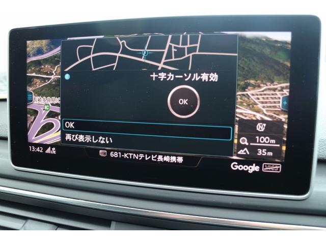 AudiApprovedAutomobile長崎の在庫車両をご覧いただき、誠に有難うございます。大事なお車選びのお手伝いをさせていただけると幸いです!素敵なAudiLifeをお約束いたします。