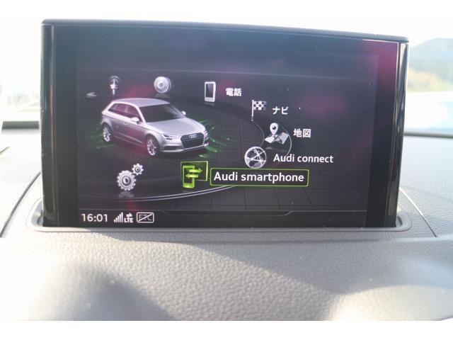 車の情報も一目でわかるディスプレイは魅力的です。ショールームでぜひ、ご覧になられてください
