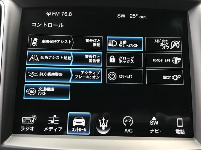 S 18年モデル右ハンドル 禁煙 保証継承 21インチアルミ(39枚目)