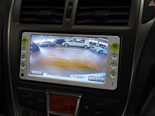 G 純正ナビ バックカメラ ETC スマートキー(40枚目)