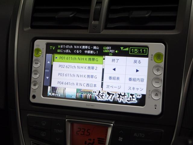 G 純正ナビ バックカメラ ETC スマートキー(41枚目)