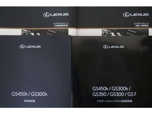 GS300h バージョンL 19インチ サンルーフ(20枚目)