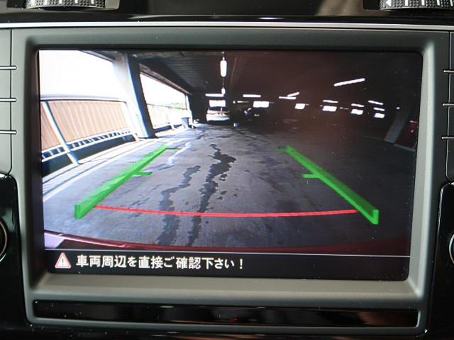 TSIハイラインブルーモーションテクノロジー 衝突軽減(5枚目)