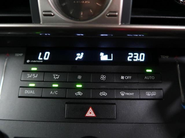 IS300h 黒半革 クリアランスソナー OP17AW(11枚目)