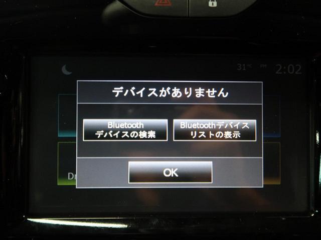 GTライン クルーズコントロール 禁煙車 キーレス(8枚目)