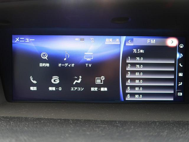 「レクサス」「GS」「セダン」「熊本県」の中古車29