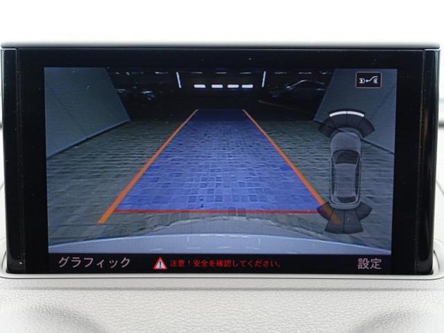 「アウディ」「アウディ A3」「コンパクトカー」「熊本県」の中古車5