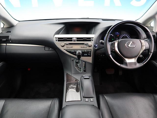 「レクサス」「RX」「SUV・クロカン」「熊本県」の中古車3