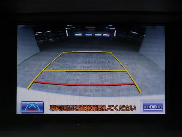 「レクサス」「RX」「SUV・クロカン」「熊本県」の中古車10