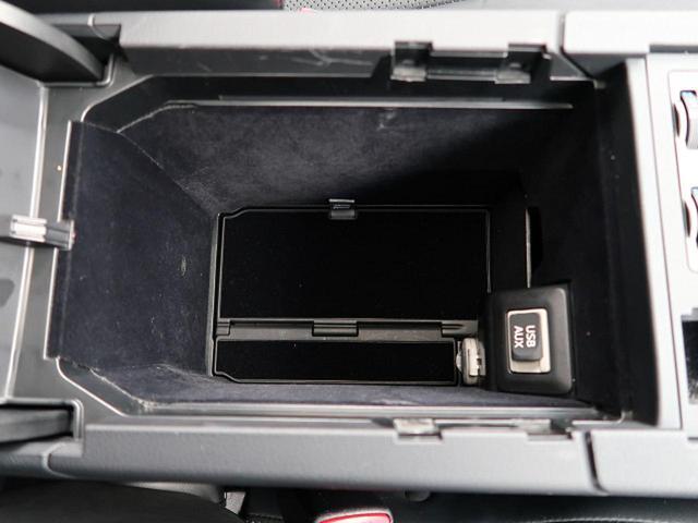「レクサス」「RX」「SUV・クロカン」「熊本県」の中古車37