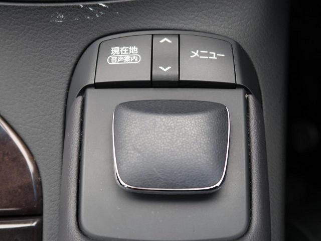 「レクサス」「RX」「SUV・クロカン」「熊本県」の中古車43