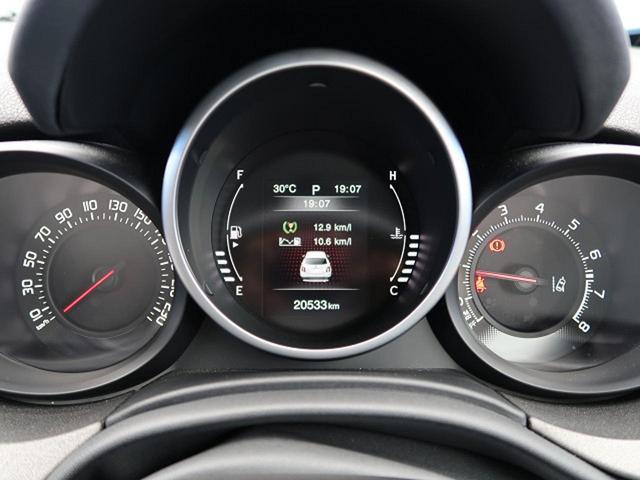 「フィアット」「フィアット 500X」「SUV・クロカン」「熊本県」の中古車53