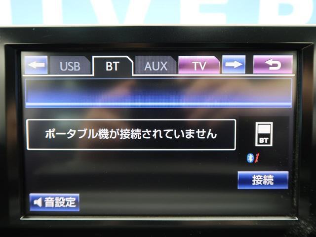 「レクサス」「HS」「セダン」「熊本県」の中古車28