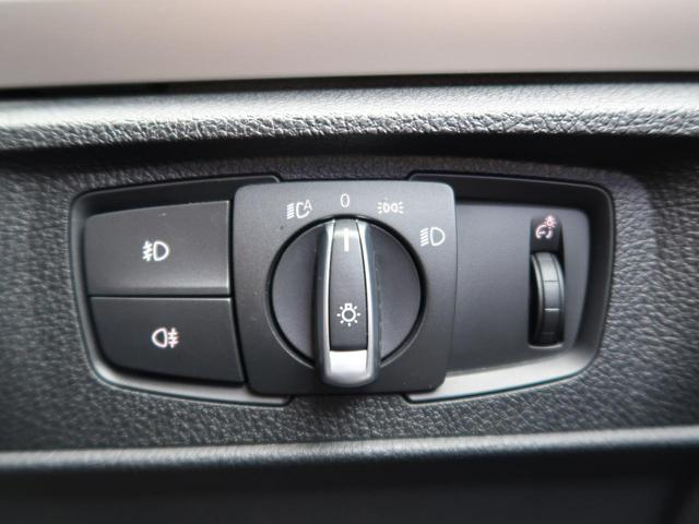 「BMW」「BMW」「コンパクトカー」「熊本県」の中古車34