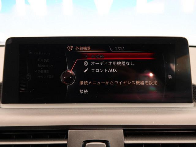 「BMW」「BMW」「コンパクトカー」「熊本県」の中古車30