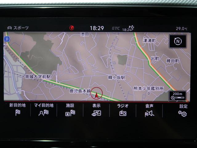 Rライン 4モーションアドバンス サンルーフ ナッパ革シート(4枚目)