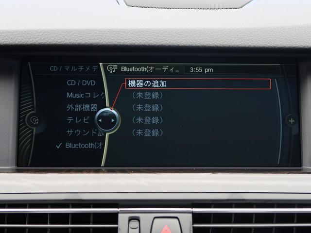 523i 純正HDDナビ クルーズコントロール HIDヘッド(6枚目)