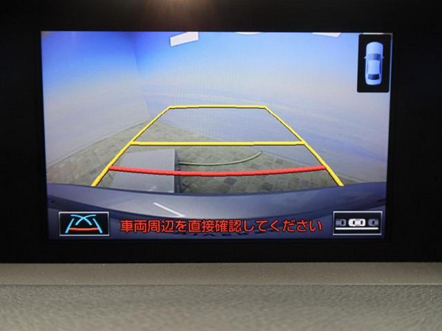 IS300h バージョンL 黒革シートエアコン LEDヘッド(6枚目)
