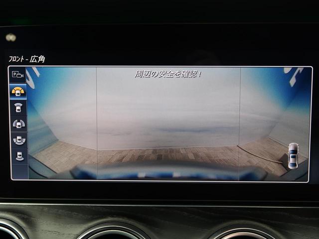 「メルセデスベンツ」「Mクラス」「セダン」「熊本県」の中古車32