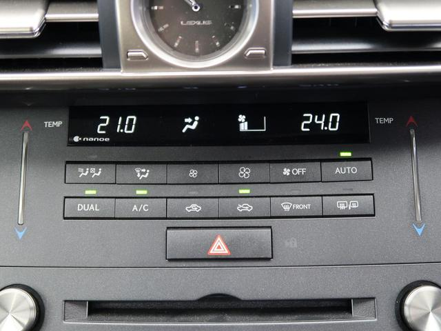 IS300h 特別仕様車 FスポーツXライン 1オーナー(9枚目)