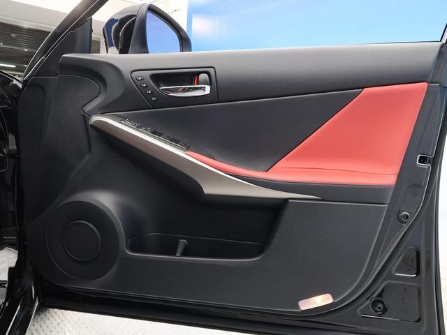 IS300h 特別仕様車 FスポーツXライン 1オーナー(10枚目)