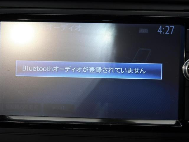 1.8TFSI レザーパッケージ HIDヘッド 純正SDナビ(5枚目)