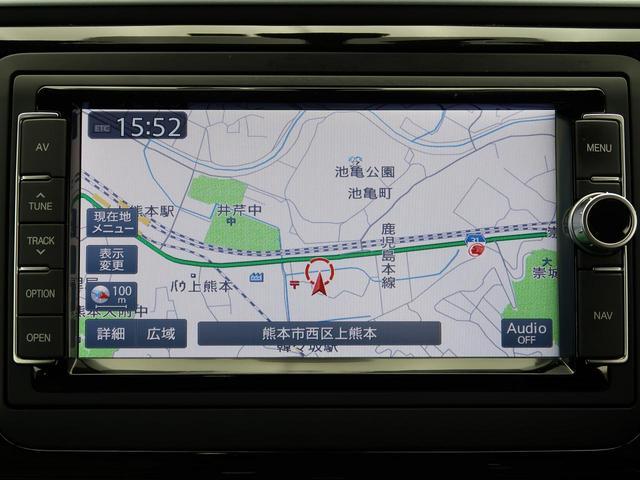 デューン 300台限定車 純正SDナビフルセグ バックカメラ(4枚目)