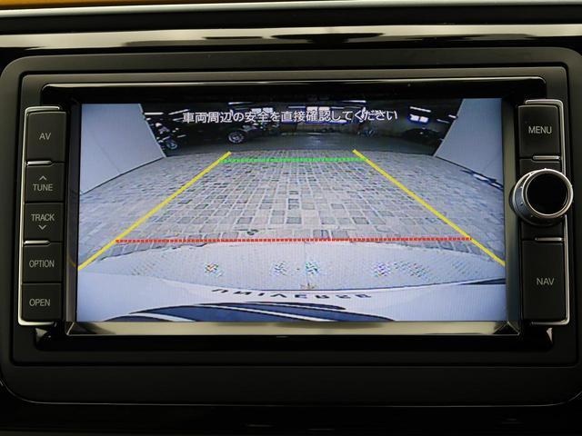 デューン 300台限定車 純正SDナビフルセグ バックカメラ(5枚目)