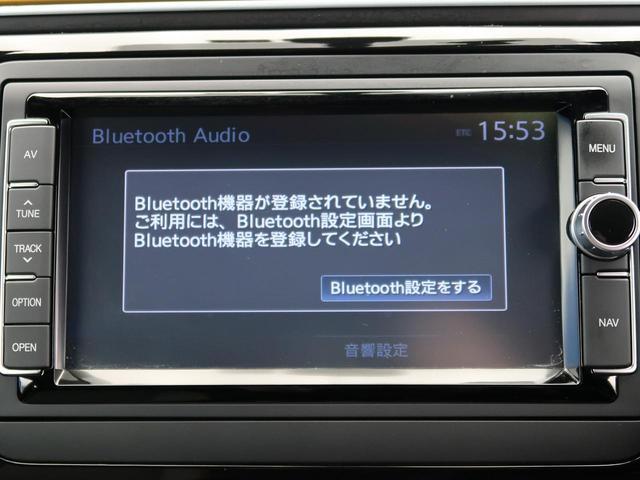 デューン 300台限定車 純正SDナビフルセグ バックカメラ(6枚目)