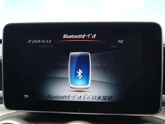 「メルセデスベンツ」「Mクラス」「ステーションワゴン」「熊本県」の中古車29