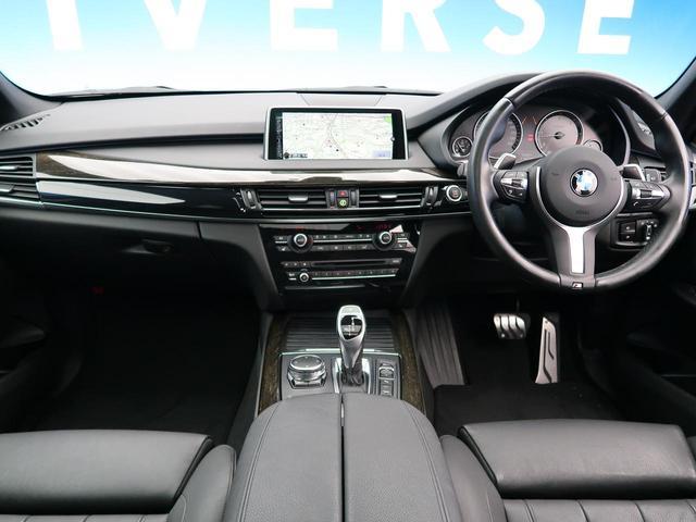 「BMW」「BMW X5」「SUV・クロカン」「熊本県」の中古車3