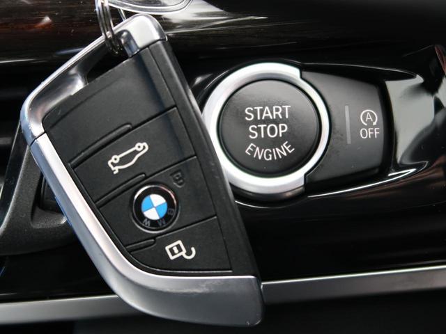 「BMW」「BMW X5」「SUV・クロカン」「熊本県」の中古車11