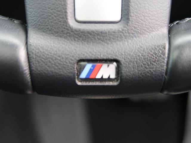 「BMW」「BMW X5」「SUV・クロカン」「熊本県」の中古車30
