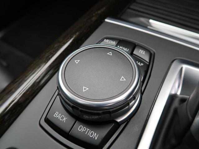 「BMW」「BMW X5」「SUV・クロカン」「熊本県」の中古車32