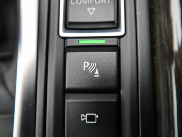 「BMW」「BMW X5」「SUV・クロカン」「熊本県」の中古車36