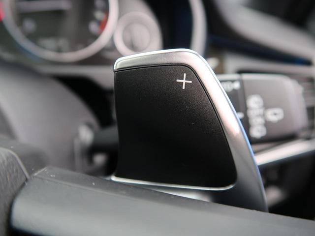 「BMW」「BMW X5」「SUV・クロカン」「熊本県」の中古車45