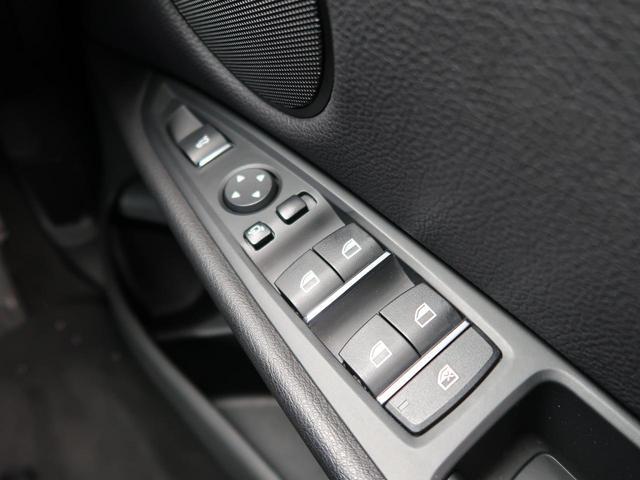 「BMW」「BMW X5」「SUV・クロカン」「熊本県」の中古車47