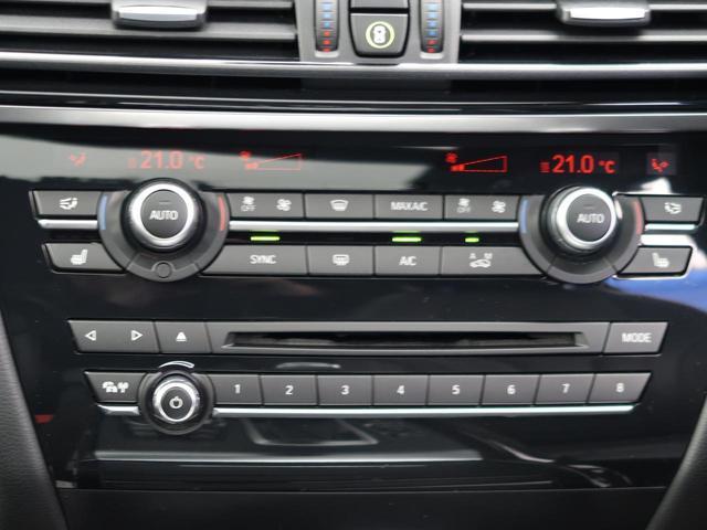 「BMW」「BMW X5」「SUV・クロカン」「熊本県」の中古車51