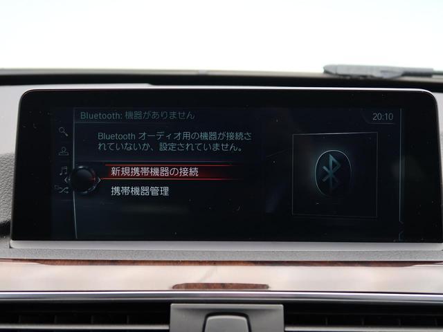 「BMW」「BMW」「セダン」「熊本県」の中古車31