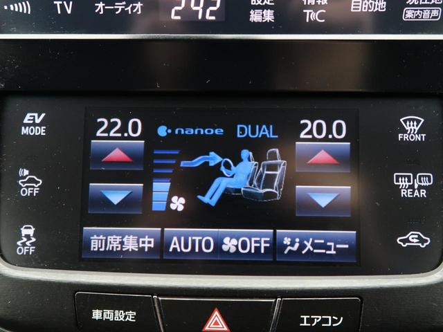 「トヨタ」「クラウンハイブリッド」「セダン」「熊本県」の中古車30