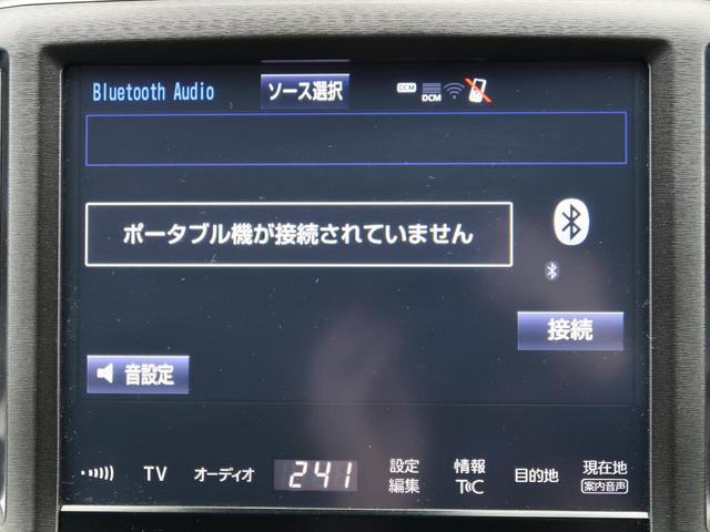 「トヨタ」「クラウンハイブリッド」「セダン」「熊本県」の中古車34