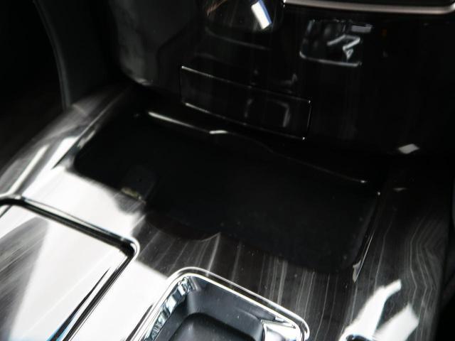 「トヨタ」「クラウンハイブリッド」「セダン」「熊本県」の中古車41